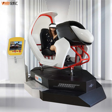 Amusement Games Car Racing Seat Simulator