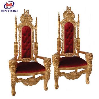 Ordinaire Cheap King Throne Chair, King Throne Chair, Antique King Throne Chair