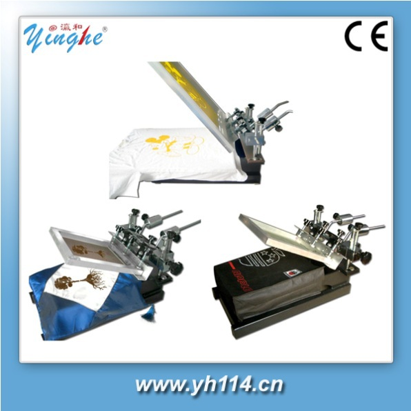 Guangzhou easily operate screen printing led exposure unit