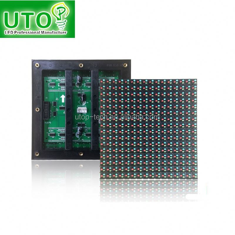 Cost price 16x16 Outdoor RGB DIP P10 LED Display Module