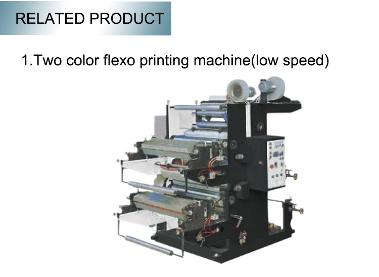 Popular Price Of Flexo Medical Paper Straw Flex Printing Machine Bags