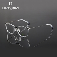 Well-designed fashion thin TR90 high definition essential eyewear for unisex