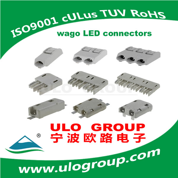 Manufacturer WAGO 2060 PCB SMD terminal blocks connector from ULO GROUP