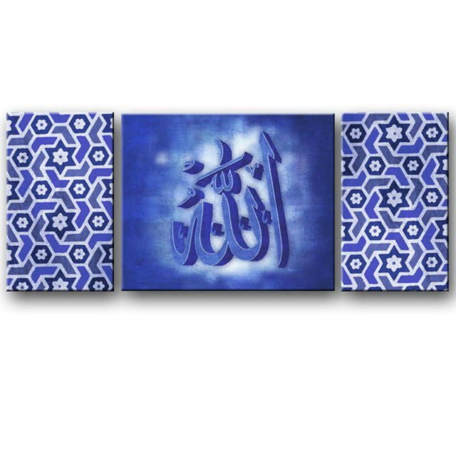 Cheap Arabic Calligraphy Canvas, find Arabic Calligraphy Canvas ...