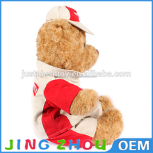 hot factory low price customize plush animal toy plush teddy bear with hat