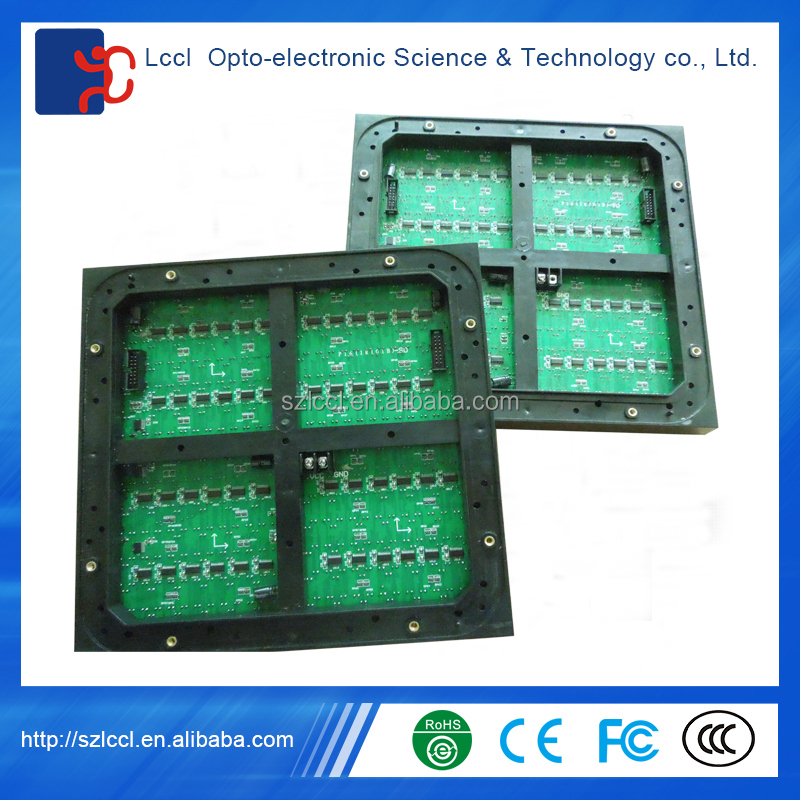 P16 DIP outdoor RGB led display module / 256mm*256mm / P16 led panel