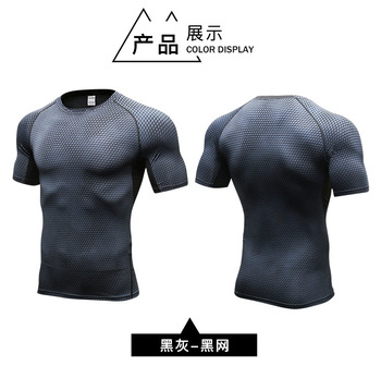 Polyester Sport Workout Gym Clothes Fashion Athletic Apparel For Men