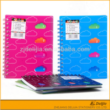 four lined paper line bag exercise notebook