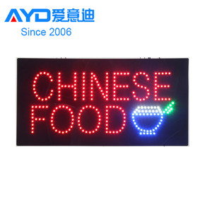 Chinese Food Restaurant LED Advertising Sign Display, LED Letter Sign