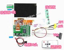 5 inch HD projector DIY LCD driver board + 800 * 480 HD drive kit Kit
