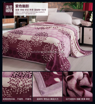 antipilling korean mink king size blankets the latest leaves design blankets flannel fleece blankets - King Size Blanket