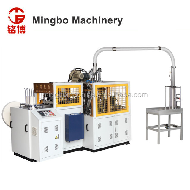 MB-C12 hot air automatic French Fries kraft disposable paper cup making machine price supplier