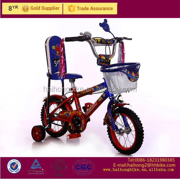 New model wholesale chinese manufacturer kids bicycle kid bicicleta kids racing bikes children bicycle high seat with backrest