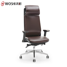 Latest Design Adjustable Ergonomic Executive Leather Swivel Chair Price + Swivel Office Chair