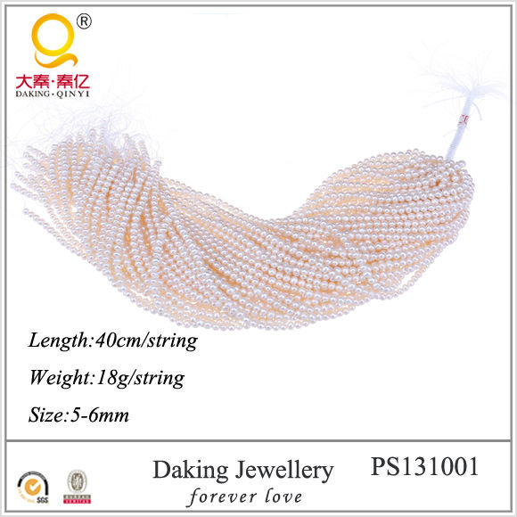 2013 great natural freshwater 5-6mm pearl string