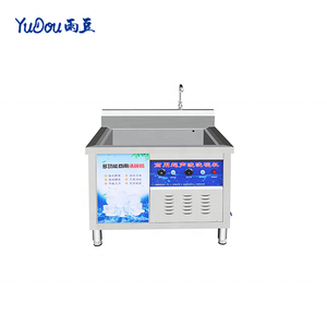 automatic dishwashing machine commercial dishwasher used for sale industrial dish washing machine