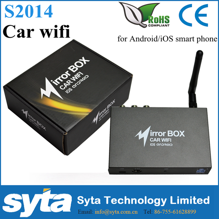 Syta 2016 Hot sale Car wifi Mirror Box Android 4.2 Hybrid box S2014