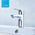 ACS Simple Basin Cheap Bathroom Faucet Sanitary Ware Faucets