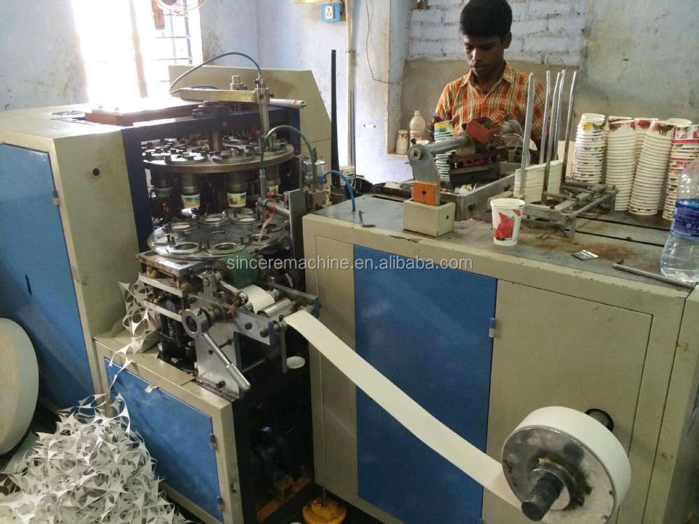 Jbz-a12 Single Pe Coated Disposable Paper Cup Making Machine ...