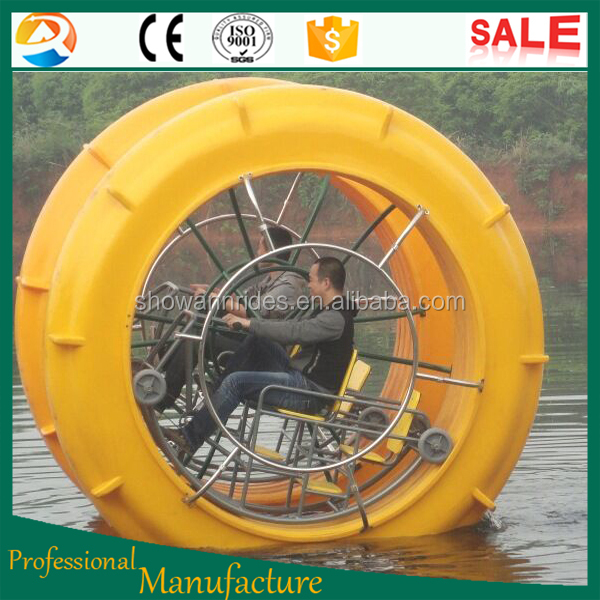 Iso 9001 And Ce Approved Amusement Aqua Park 3 Wheel Water Bike For