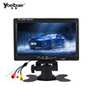 7 inch industrial Car Reverse Backup Rearview LCD monitor 800x480 2 AV Input Screen Computer Monitor