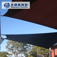 Superieur Lowes Outdoor Shades, Lowes Outdoor Shades Suppliers And Manufacturers At  Alibaba.com