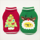 XXS Small Little Pet Dog Christmas Knit Sweater Apparel Coat Vest