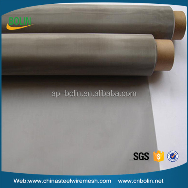 Alibaba China 100 200 mesh pure nickel wire mesh super fine 300 mesh nickel metal fabric
