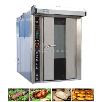 gold supplier's bakery rotary gas convection oven