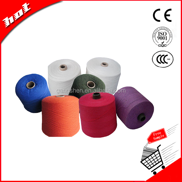 Chinese factory wholesale selling 21-23 micron chunky merino wool blanket yarn with high quality