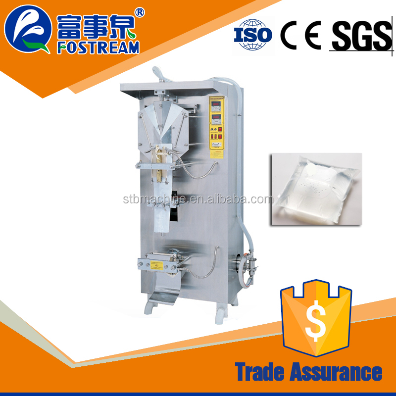 China New Fashion Automatic Liquid Water Bagging Factory / Liquid Sealing Packaging Machine Cost