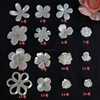 well polished painting plastic cream color flower leaf shape wedding pearl