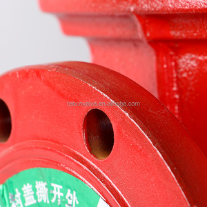 Mueller Os&y Gate Valve, Mueller Os&y Gate Valve Suppliers