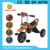 Beautiful high quality baby trike with music and light Top quality new Children tricycle Smart Kid's tricycle