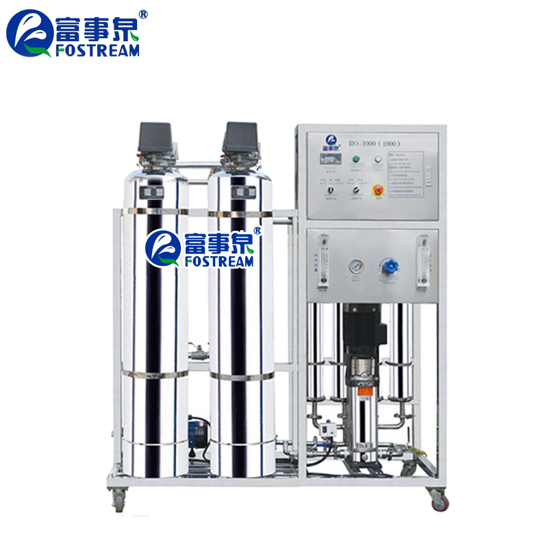 Factory Price High Quality Drinking RO Filter Reverse Osmosis <strong>Water</strong> <strong>System</strong>