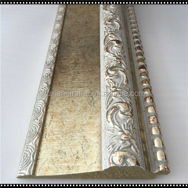 Decorative Wood Picture Frames