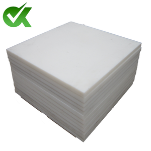 price of UHMWPE board uhmw pe sheet hdpe plate