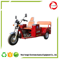 2017 NEW CHINA Three Wheel tricycle 125cc motorcycle