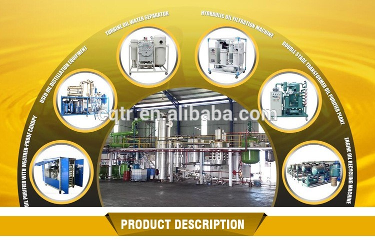 Latest technology industrial oil filter centrifugal transformer oil purifier