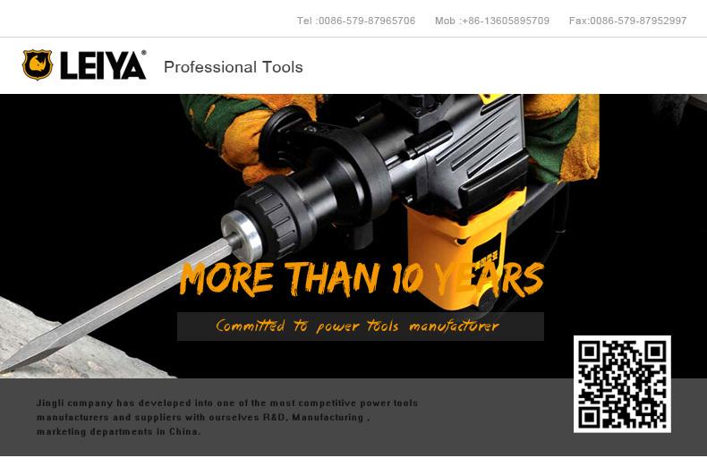 Leiya 1100w 100mm Crown Power Tools
