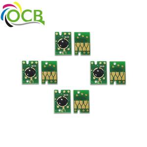 Reset Chip For Epson R3000, Reset Chip For Epson R3000