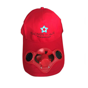 53478806dac Promotional personalized cotton or polyester printing logo 5 panel red  baseball solar fan caps for sale