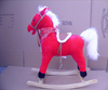 /product-detail/wholesale-plush-rocking-horse-on-wheels-ride-on-animal-toy-ce-en71--60433553160.html