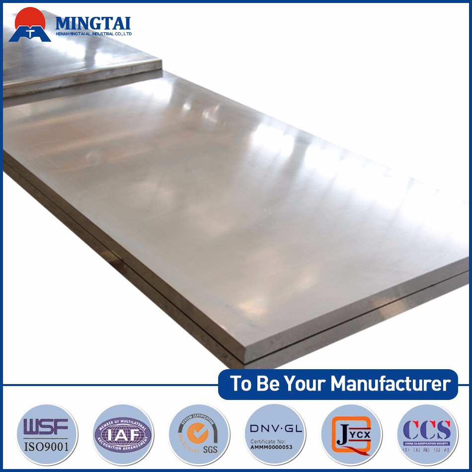 High tensile strength 7050 aluminum sheet for Machine mould