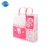 China Factory Price Reusable Cute Gift Handle Carry Plastic Bag