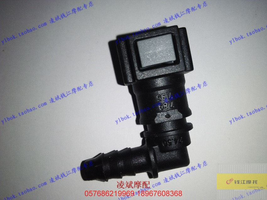 achetez en gros tuyau de carburant 8mm en ligne des grossistes tuyau de carburant 8mm chinois. Black Bedroom Furniture Sets. Home Design Ideas
