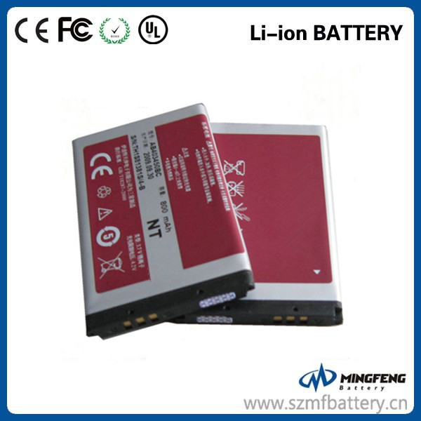 Mobile Phone Battery for Samsung E590/E598/E2510 S3501/S3550/S5050/S5510 Battery