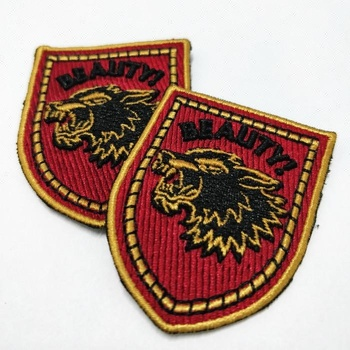 Custom Sport Patch Tiger Embroidered Patches