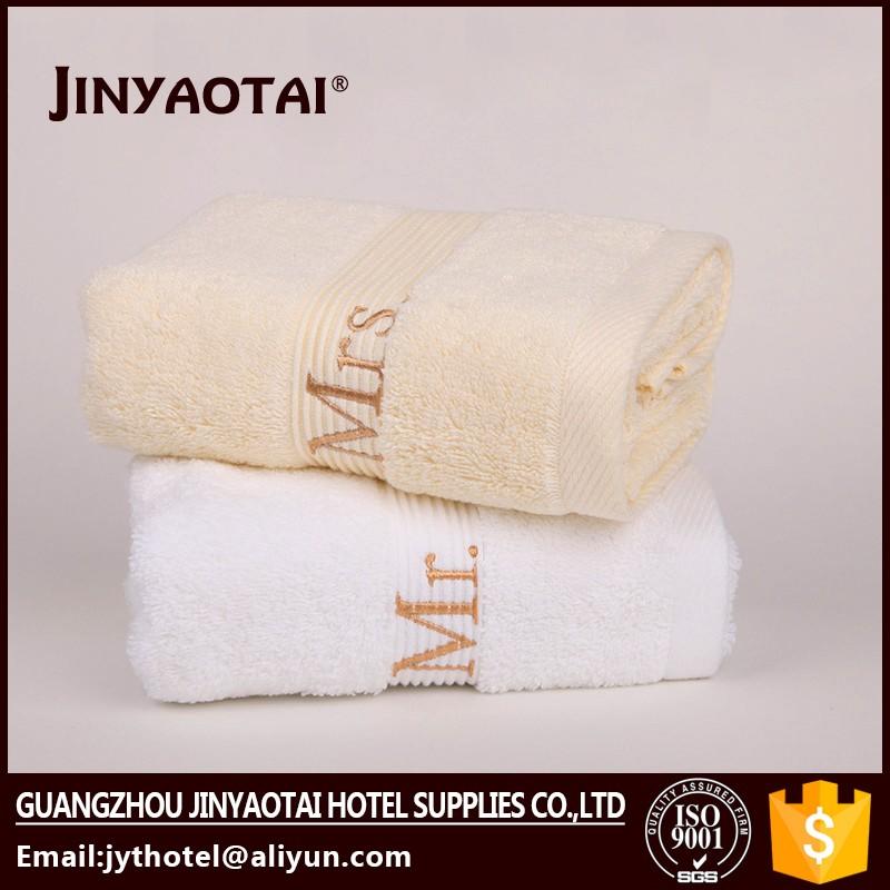 egyptian cotton towels wholesale egyptian cotton towels wholesale suppliers and at alibabacom - Egyptian Cotton Towels