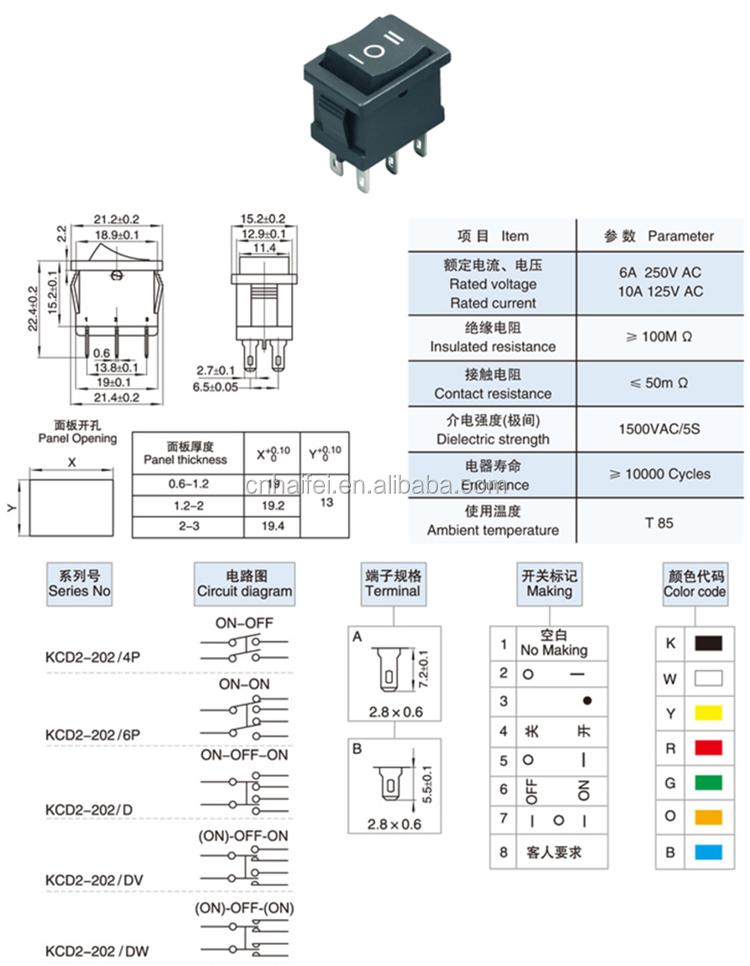 6 way switch wiring diagrams haifei 2way 3 way leci rs601 wiring diagram t120 55 6 terminals  3 way leci rs601 wiring diagram t120 55